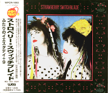 Strawberry Switchblade album cover, Japanese reissue